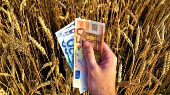 ΟΠΕΚΕΠΕ: Πληρώθηκαν 417 δικαιούχοι αγρότες