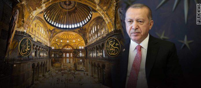 Διάγγελμα Ρ.Τ.Ερντογάν: «Στις 24 Ιουλίου η πρώτη προσευχή στην Αγιά Σοφιά» (βίντεο)